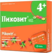KRKA Pikovit Kids, 30 tablets