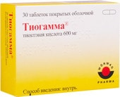 Worwag Pharma Thiogamma, 600 mg, 30 tablets