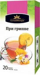 AltaiFlora With influenza, 20 Pak. 1.5 g each