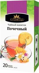 AltaiFlora Renal, 20 Pak. 1.5 g each