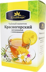 AltaiFlora Krasnogorsk Vitamin with Rose Hips, 20 Pak. 1.5 g each