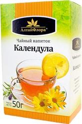 AltayFlora Calendula, 50 g