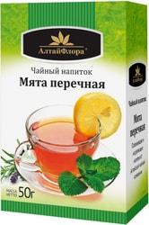 AltayFlora Peppermint, 50 g