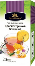AltaiFlora Krasnogorskiy cowberry, 20 pack. 1.5 g each