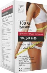 AltaiFlora Gracia, 20 Pak. 1.5 g each