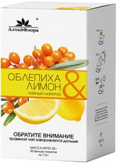 AltaiFlora Sea-buckthorn and lemon, 20 pack. 1.5 g each