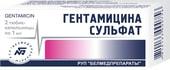 Belmedpreparations Gentamicin Sulfate Drops 0.3%, 1 ml., 2 caps.
