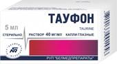 Belmedpreparations Taufon solution, 40 mg / ml, 5 ml.