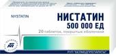 Belmedpreparations Nystatin, 500,000 units, 20 tablets