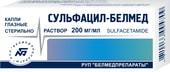 Belmedpreparations Sulfacil-Belmed drops, 200 mg / ml, 5 ml.