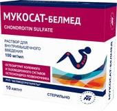 Belmedpreparations Mukosat-Belmed solution, 10 amp. 1 ml each.