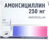Belmedpreparations Amoxicillin, 250 mg, 30 caps.