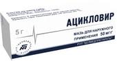 Belmedpreparations Acyclovir ointment, 5 g.