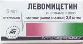 Belmedpreparations Levomycetin drops, 2.5 mg / ml, 5 ml.