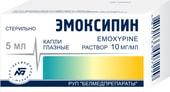 Belmedpreparations Emoxipine solution, 10 mg / ml, 5 ml.