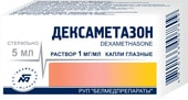 Belmedpreparations Dexamethasone drops, 1 mg / ml, 5 ml.