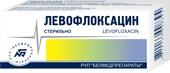 Belmedpreparations Levofloxacin drops, 5 mg / ml, 5 ml.