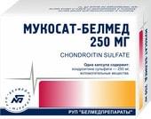 Belmedpreparations Mukosat-Belmed, 250 mg, 30 caps.