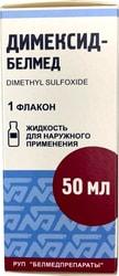Belmedpreparations Dimeksid-Belmed, 50 ml.
