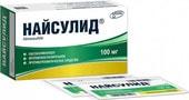 Pharmaceutical technology Naysulide powder, 100 mg, 10 Pak. 2 g each