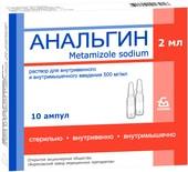 Borimed Analgin solution, 500 mg / ml, 10 amp. In 2 ml.