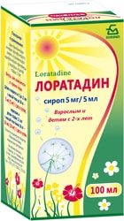 Borimed Loratadin, 5 mg / 5 ml, 100 ml.