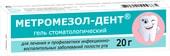 Borimed Metromezol-Dent gel, 20 g.