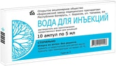 Borimed Water for injection, 10 amp. 5 ml each.