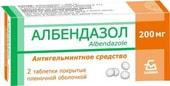 Borimed Albendazole, 200 mg, 2 tablets