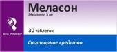 Rubicon Melason, 3 mg, 30 tablets