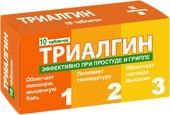 Farmland Trialgin, 10 tablets