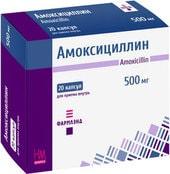 Farmland Amoxicillin, 500 mg, 20 caps.