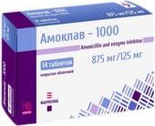Farmland Amoklav-1000, 875mg / 125mg, 14 tab.