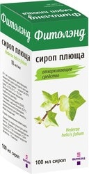 Farmland Fitoland ivy syrup, 10 mg / ml, 100 ml.