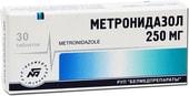 Belmedpreparations Metronidazole, 250 mg, 30 tablets