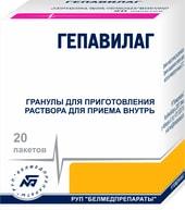 Belmedpreparations Hepavilag granules, 20 Pak.