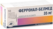 Belmedpreparations Ferronal-Belmed, 35 mg, 50 tablets