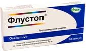 AkademFarm Flustop, 75 mg, 10 caps.