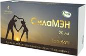 AkademFarm Silaman, 20 mg, 4 tab.