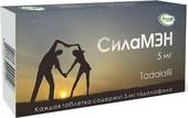AkademFarm Silaman, 5 mg, 15 tab.