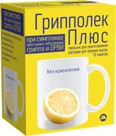 AmantisMed Influenza Plus powder Lemon, 10 pack.