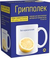 AmantisMed Influenza powder Lemon, 10 pack.