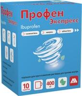 AmantisMed Profen Express powder, 400 mg, 10 Pak.