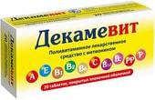 Kiev Vitamin Plant Decamevit, 20 tablets