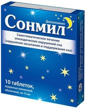Kiev Vitamin Plant Sonmil, 15 mg, 10 tablets