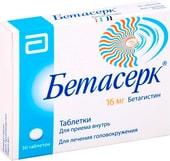 Abbott Betaserc, 16 mg, 30 tablets