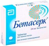 Abbott Betaserc, 24 mg, 20 tablets