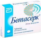 Abbott Betaserc, 24 mg, 60 tablets