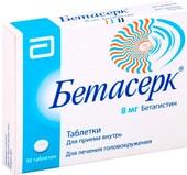 Abbott Betaserc, 8 mg, 30 tablets