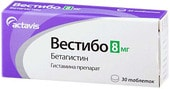 Actavis Vestibo, 8 mg, 30 tablets